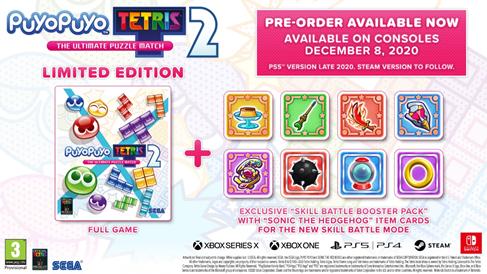 Puyo Puyo Tetris 2 pubblicita