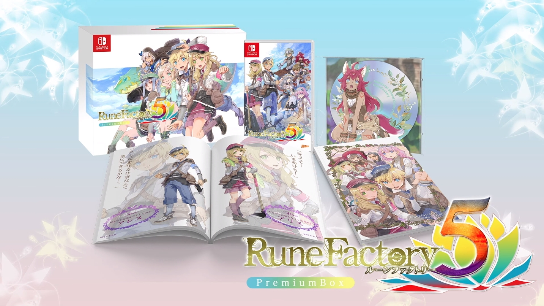 Rune Factory 5 Premium Box
