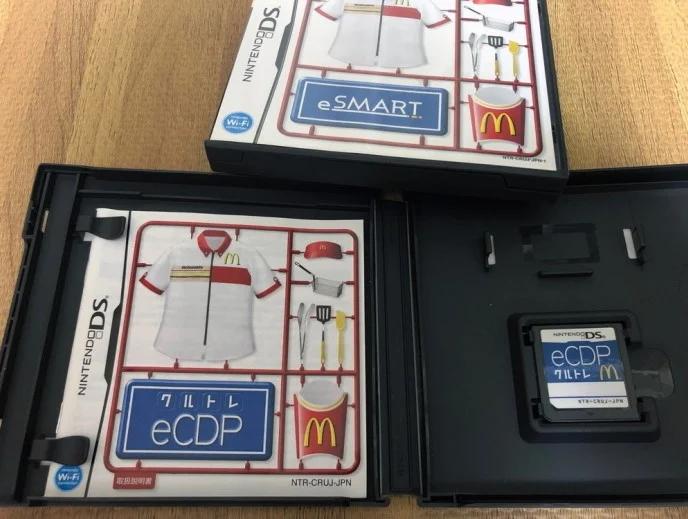 McDonald's eCDP Nintendo DS