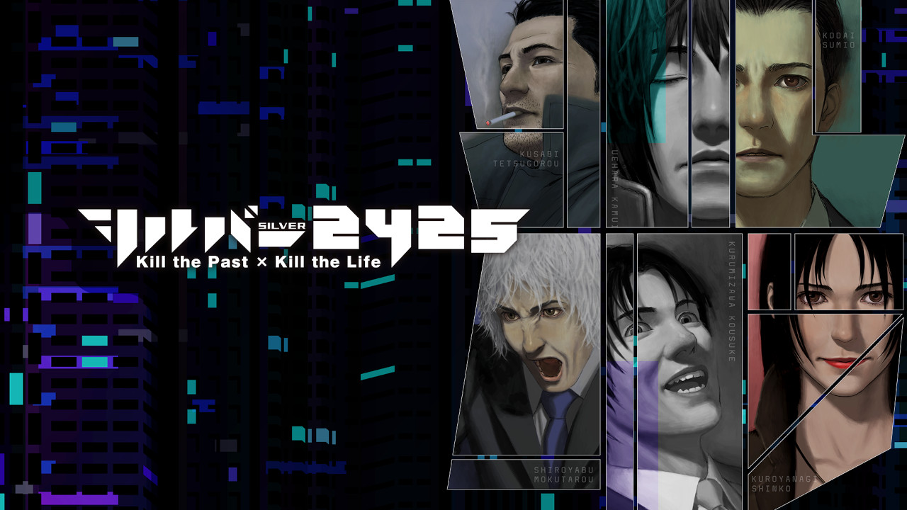 The Silver Case 2425 Cover