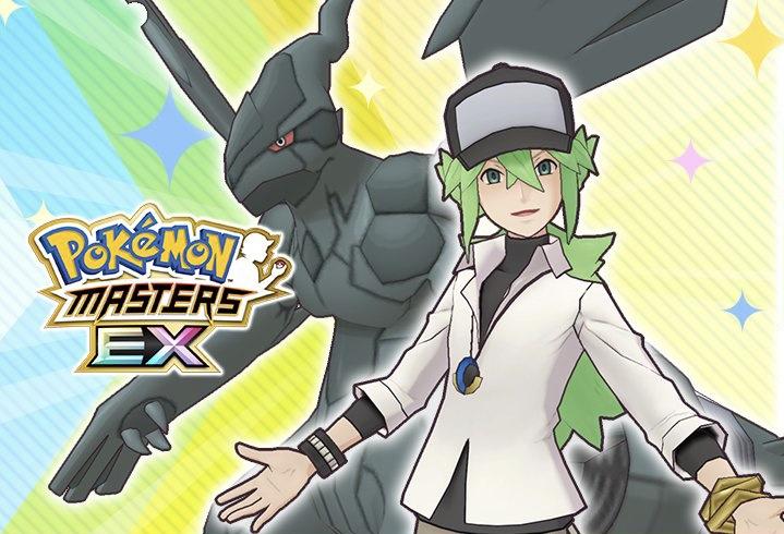 Pokémon Masters EX N Zekrom