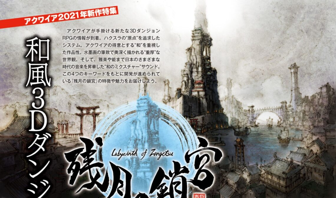 Labyrinth of Zangetsu Cover