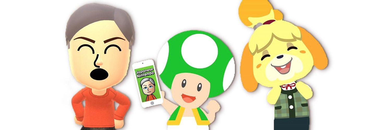 Japanese Nintendo