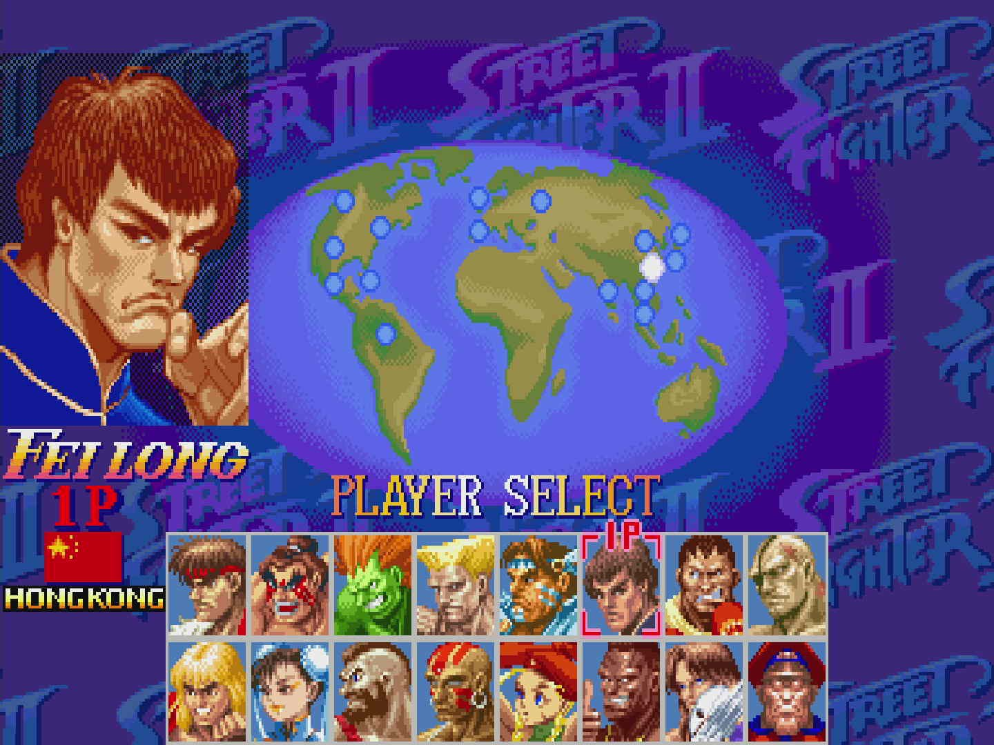 Capcom Arcade Stadium Fei Long Cina
