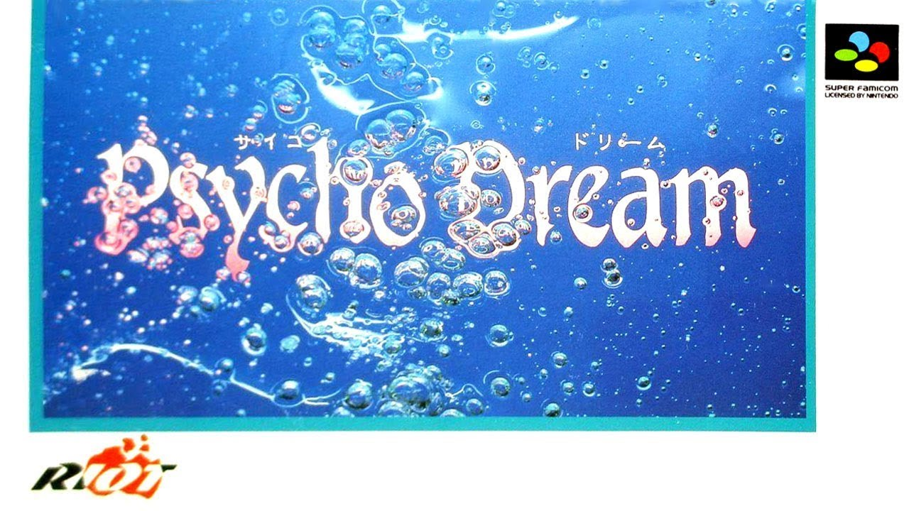 Psycho Dream Nintendo Switch Online