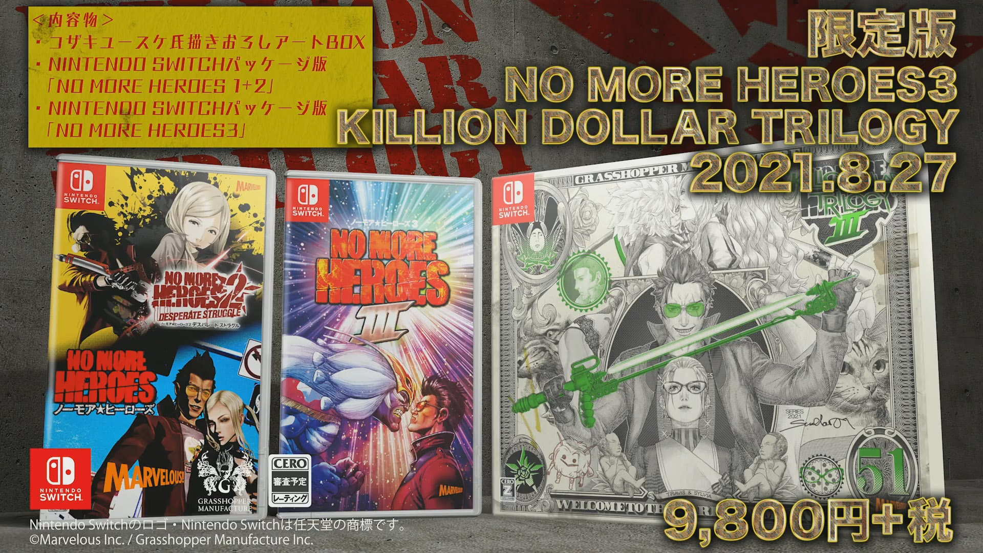No More Heroes Killion Dollar Trilogy