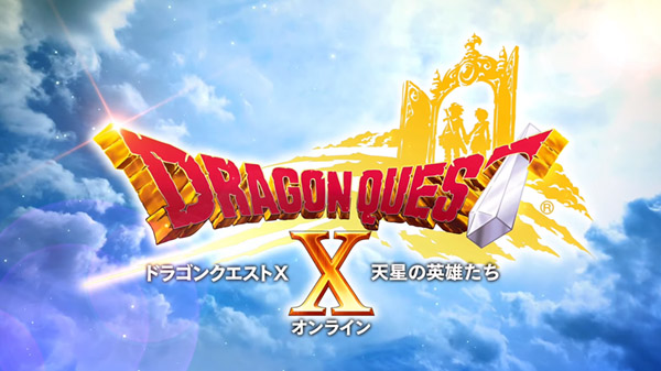 Dragon Quest X Online Cover