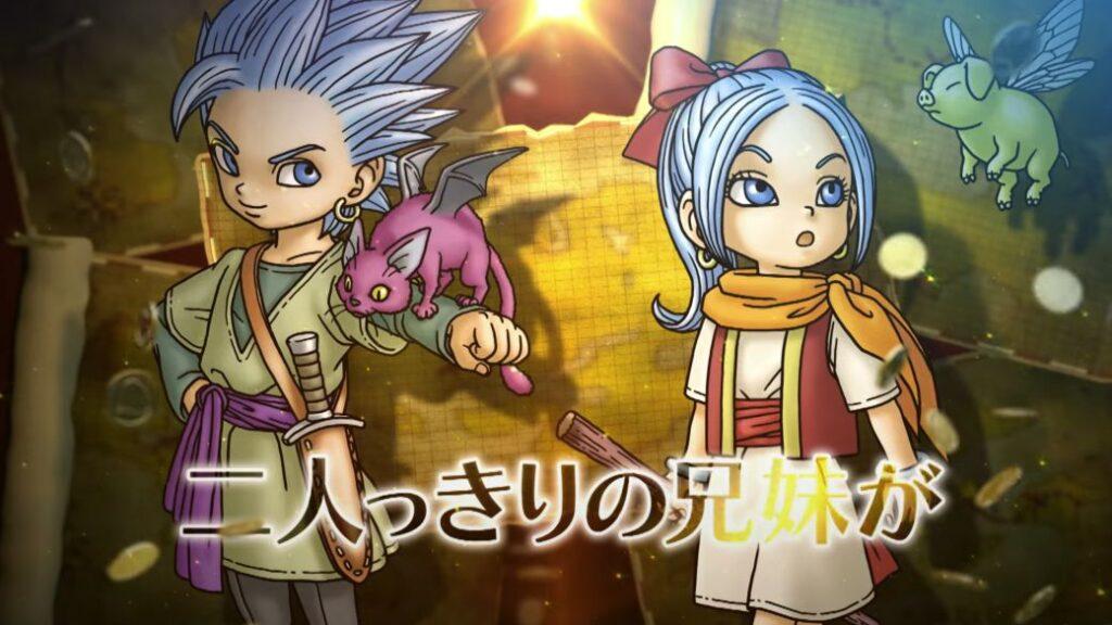 Dragon Quest Treasures Cover