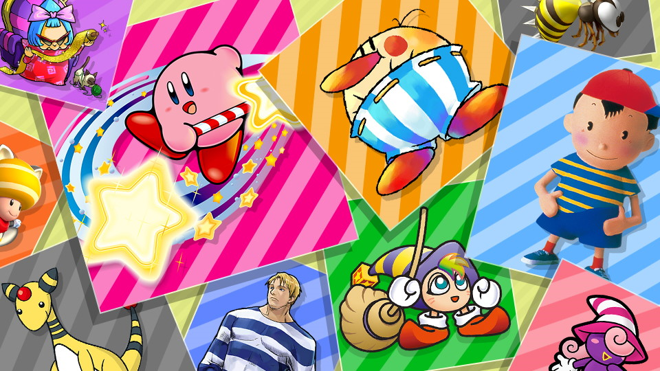 Super Smash Bros. Ultimate evento strisce