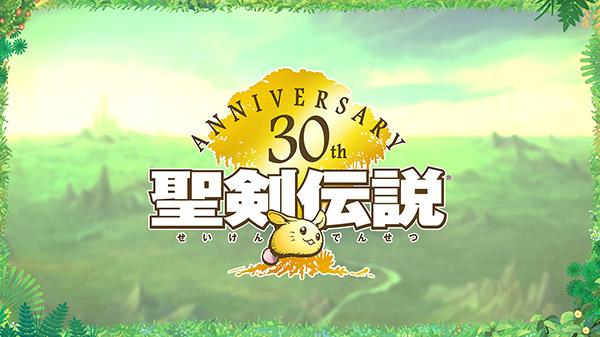 30° Anniversary Mana