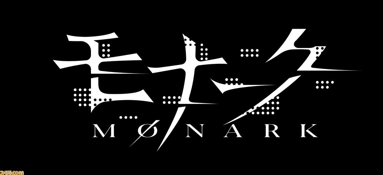 Monark Cover