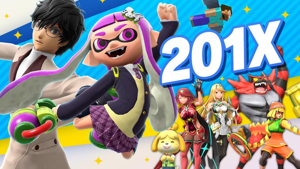 Super Smash Bros. Ultimate evento 2010
