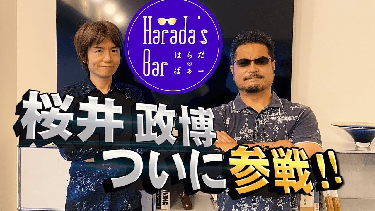 Masahiro Sakurai Katsuhiro Harada